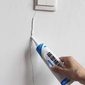 修補膏 補牆膏牆面修補白色家用翻新漆內牆膩子牆皮脫落修復神器