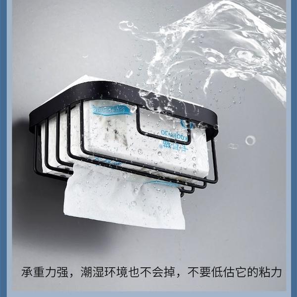 紙巾架 免打孔衛生紙置物架廁所紙巾盒廁紙家用手紙卷抽紙放衛生間壁掛式