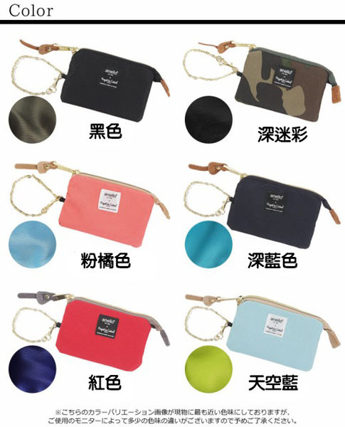 Anello 日本熱銷 新品 防潑水材質 零錢包/票卡包/鑰匙包 伸縮拉線  該該貝比日本精品 ☆
