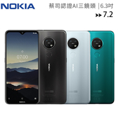 NOKIA 7.2 (6G/128G)蔡司認證AI三鏡頭手機◆送軍功殼+旅遊證件袋X-057+側翻皮套+支架X-322+4/30前登錄送
