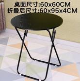 桌餐 折疊桌吃飯桌子家用小戶型飯桌圓桌方桌簡易簡約可烤火正方形jj