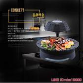 電烤盤110v伏電烤盤出國美國日本加拿大台灣小家電韓式紅外燒烤爐烤肉機 JD一件免運