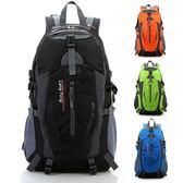 戶外運動休閒旅游背包雙肩包男士防水書包大容量登山包女款旅行包【紅人衣櫥】