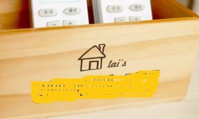 [協貿國際]  木製收納盒