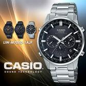 CASIO  太陽能電波錶 42mm LIW-M700D-1A 世界六局 LIW-M700D-1AJF 熱賣中!
