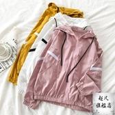 防曬衣 2020年新款春裝春款薄款夾克外套2020女裝韓版復古寬鬆風衣早春季-免運直出