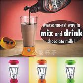 自動攪拌杯防漏靜音電動咖啡杯隨手杯蛋白粉果汁搖搖水杯子