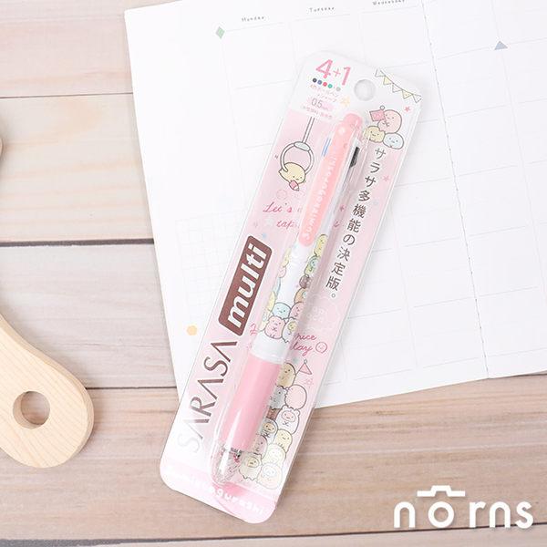 【日貨Sarasa Multi 4+1原子筆 角落生物珍珠】Norns zebra變芯筆 自動鉛筆 日本進口文具