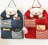 立體布藝牆上挂袋可愛小熊創意多層收納挂袋整理袋門後挂袋收納【限量85折】