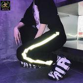 韓國連線直擊 INS流行嘻哈潮流寬鬆反光縮口褲 黑《P3227》