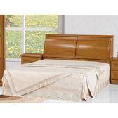 床架 BT-51-4A 實木樟木5尺雙人床 (床頭+床底)(不含床墊) 【大眾家居舘】