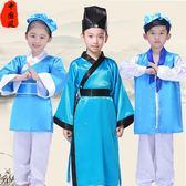 古裝六一兒童節孔子漢服國學弟子規男表演服女三字經書童演出服裝