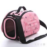 寵物包外出包便攜寵物單肩折疊寵物包 QW8821【衣好月圓】