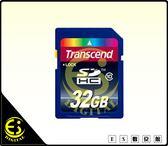 ES數位 創見 Transcend SD HC Class 10 133X 20MB/S 32G 32GB 記憶卡