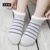 618大促男童夏季薄款襪子純棉寶寶短襪中大童春夏兒童透氣網眼襪男孩船襪百搭潮品