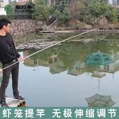 3米4米不銹鋼蝦籠桿提竿抄網摺疊定位抄網桿魚竿釣魚抄網網兜漁具 igo