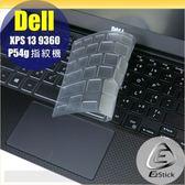 【Ezstick】DELL XPS 13 9360 指紋機 非觸控版 系列 專用奈米銀抗菌TPU鍵盤保護膜