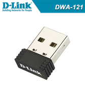 D-Link 友訊 DWA-121 USB 無線網路卡 / Wireless N 150 Pico / 可達150Mbps