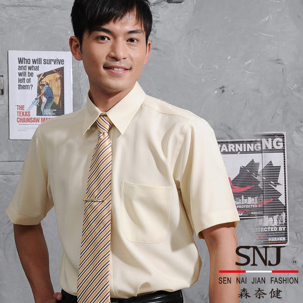 【S-12】森奈健-專業自信辦公室男短袖襯衫(米黃色)