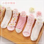 嬰兒襪子男童女童春秋純棉寶寶嬰兒網眼棉襪