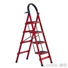鋁梯 梯子家用摺疊加厚加粗人字梯伸縮樓梯踏板工程梯 NMS樂活生活館