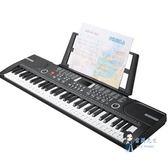 電子琴 多功能電子琴初學者成年兒童入門成人幼師玩具61鋼琴鍵專業88T 2色