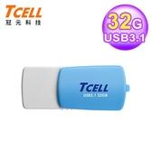 【TCELL 冠元】Type-C USB3.1 32GB 雙介面 OTG 隨身碟/棉花糖藍