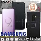 【愛瘋潮】Moxie X-SHELL 三星 Sam Galaxy S9 plus (6.2吋) 360°旋轉支架 防電磁波 十字紋黑手機皮套 保護套
