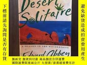 二手書博民逛書店Desert罕見SolitaireY12800 Edward Abbey Old Tappan, New Je