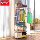 多功能衣帽架落地衣架掛衣服架收納臥室置地加固組裝時尚簡易現代 快速出貨
