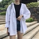 早夏2021新款韓版chic寬鬆中長款長袖白襯衫港味防曬上衣外套女夏 【端午節特惠】