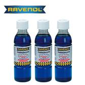 【RAVENOL日耳曼】高濃縮柴油添加劑 (三入組)