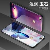 小米max2手機殼MAX2保護套硅膠全包防摔軟邊手機套男女玻璃 創想數位