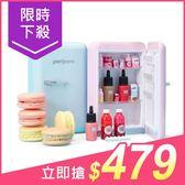 韓國 Peripera 迷你冰箱造型彩妝盒 兩色可選【小三美日】原價$550