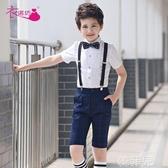 兒童禮服 兒童小花童禮服主持人服裝男童鋼琴演出合唱背帶褲男孩表演套裝夏 韓菲兒