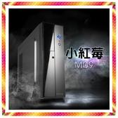 技嘉 九代 i3-9100F 桌機 獨顯高速全新 480GB 固態硬碟