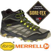 【美國 MERRELL】男高筒GORE-TEX戶外多功能健行鞋『橄欖綠/黑』37565 機能鞋.休閒鞋.登山鞋