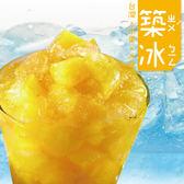 【海鮮主義】百香鳳梨 (400g/包)