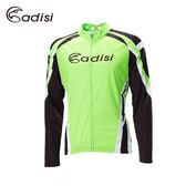 ADISI 男長袖熱昇華印花自行車衣AL1512002 / 城市綠洲(車外套、鐵馬、自行車衣)