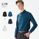 Formal 超親膚手感 經典斜紋 長袖襯衫-湛藍色【11157】