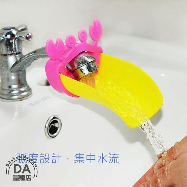 【居家任選3件88折】螃蟹 水龍頭延伸器 兒童 洗手 輔助器 導水槽 款式隨機(V50-1199)