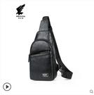 斜背包普拉鷹男士胸包潮牌時尚側背包大容量休閑斜背包小背包包特賣