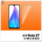 MIUI 紅米Note 8T 鋼化玻璃 手機螢幕 玻璃貼 防刮 9H鋼化 玻璃膜 半版 非滿版 保護貼 保貼 H06X3