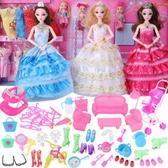 芭比娃娃 套裝女孩玩具公主大禮盒兒童換裝洋娃娃單個夢想豪宅JY【快速出貨】