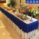 桌布定制雙層酒店桌布桌裙桌罩自助餐聚會臺布臺裙純色緞面桌布 小山好物