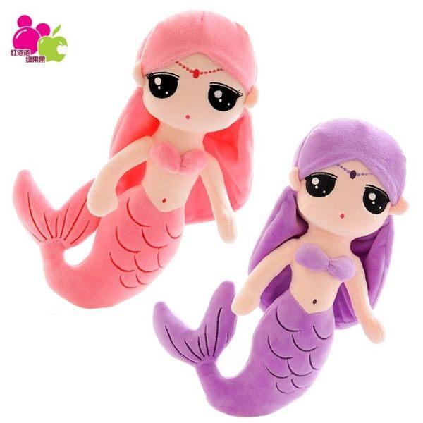 HPPLGG可愛美人魚公主布娃娃毛絨玩具小女孩玩偶公仔兒童睡覺抱枕