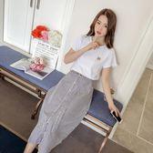 休閒套裝 女新款時尚寬鬆兩件套小清新夏季 LR2211【野之旅】
