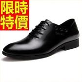 男真皮皮鞋-父親節禮物商務時尚男尖頭鞋子58w18【巴黎精品】