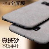 三星S8手機殼s7磨砂曲面s6plus硬殼潮s8p【3C玩家】