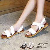 率性簡約寬帶涼鞋-N-Rainbow【A621029】